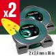 2 Fils débroussailleuse Hélicoidal Cuter' Pro noir/vert. 2,4 mm x 86 m. Coque. Un Coupe-fil offert